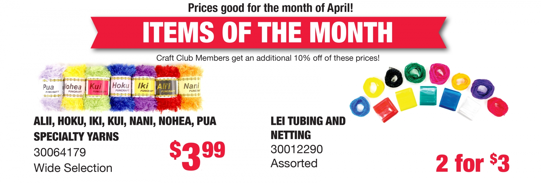 April Items of the Month
